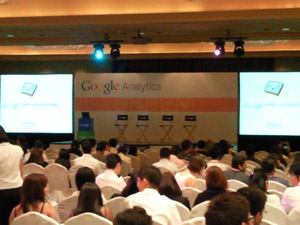Singapore Google Analytics Master Clas 2010